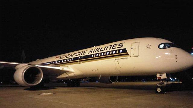 Maskapai Singapore Airlines